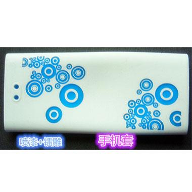 手機保護套噴油鐳雕