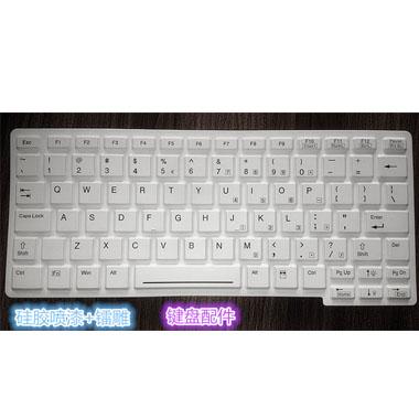 硅胶键盘镭雕