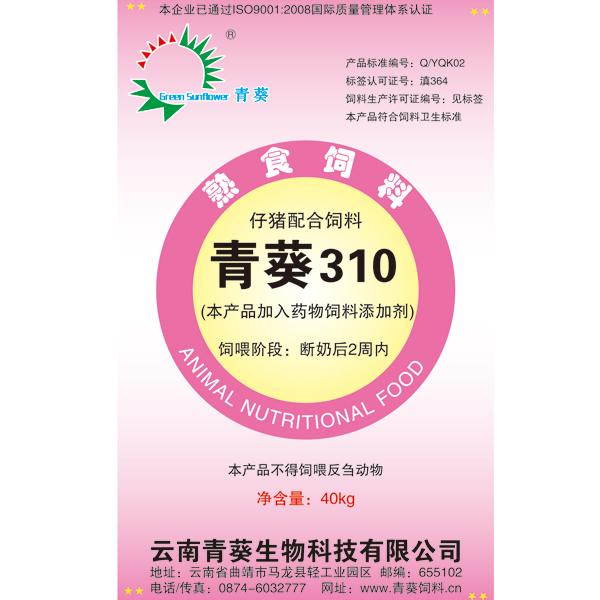 必威app体育精装青葵betway体育平台