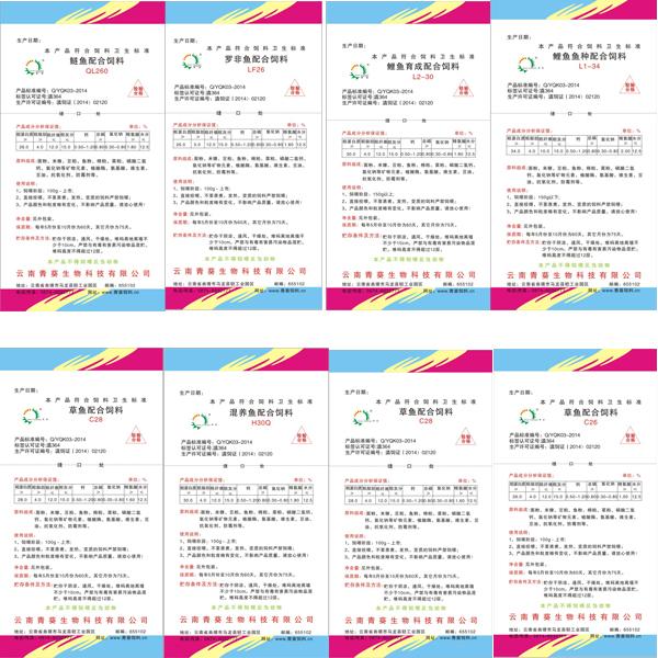 必威app体育精装鱼betway体育平台