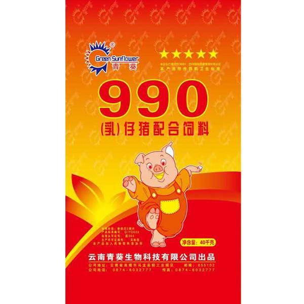 仔猪配合betway体育平台990