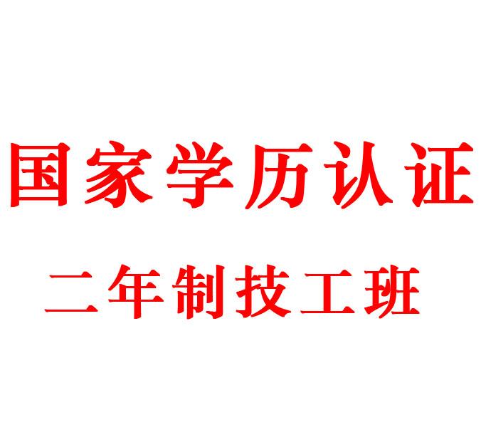 石家庄酒店服务专业