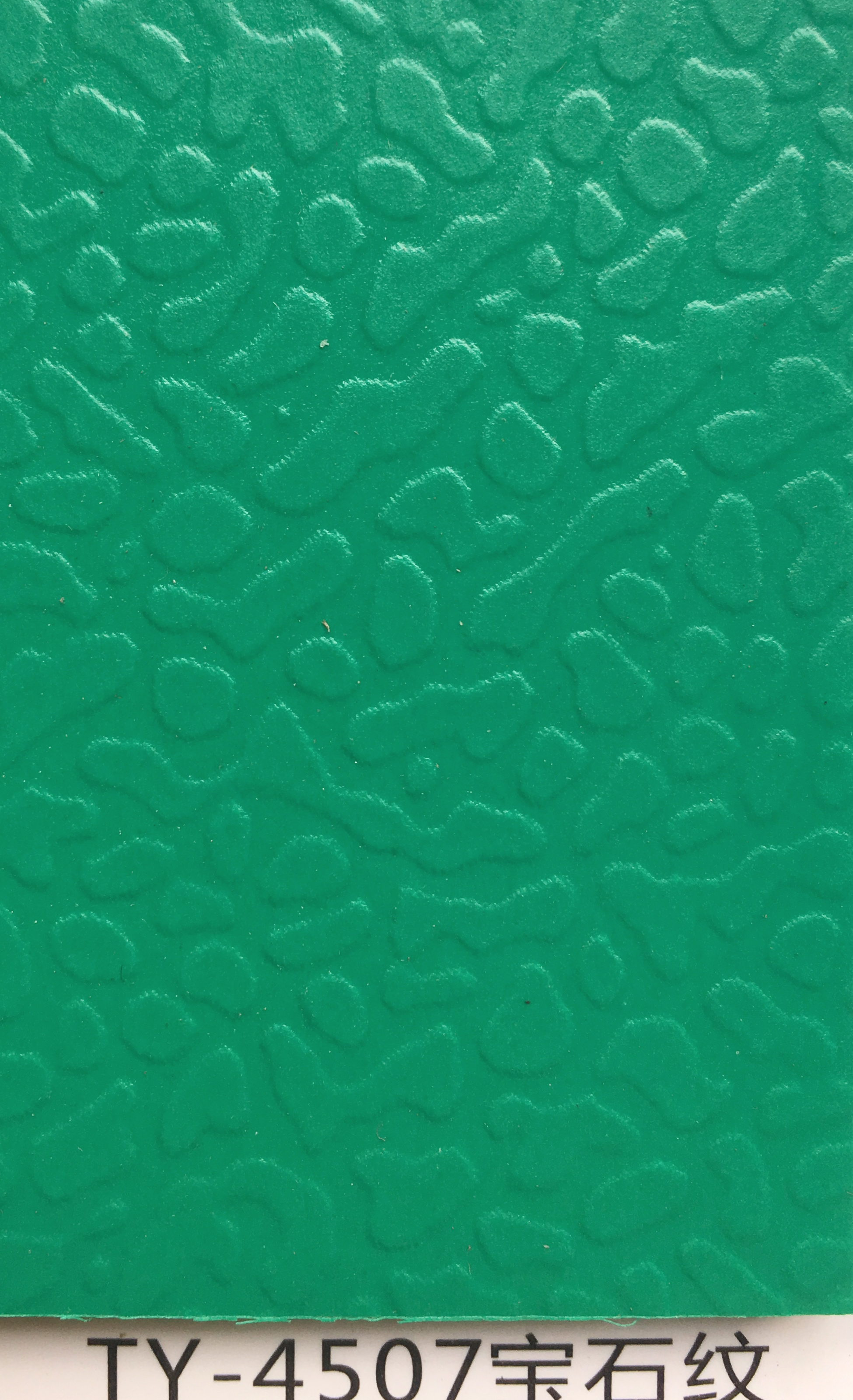 TY-4507宝石纹