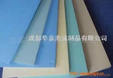 四川擠塑板