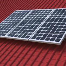云南太阳能发电板