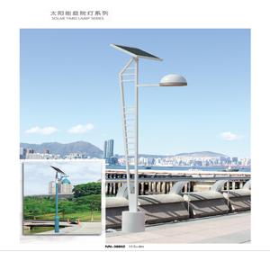 雲南太陽能庭院燈