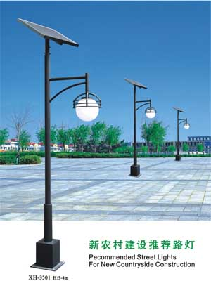 雲南太陽能庭院燈價格