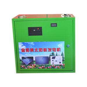 100W太陽能發電板