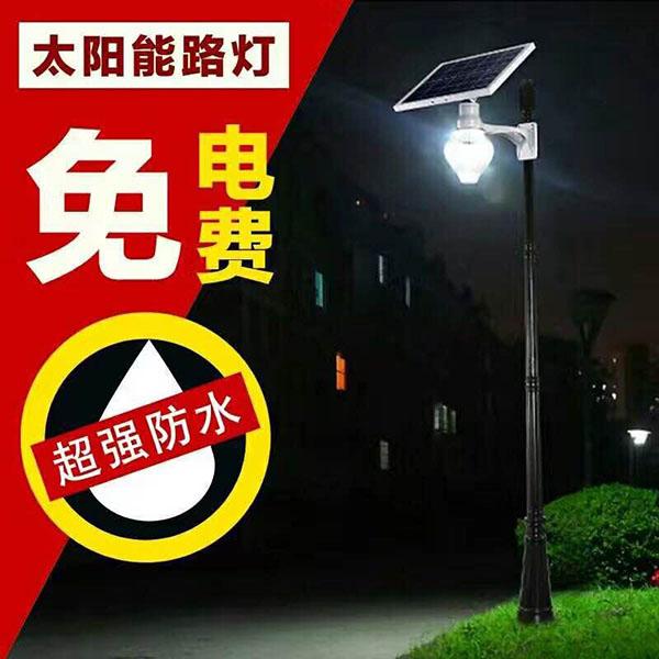 云南太阳能小路灯