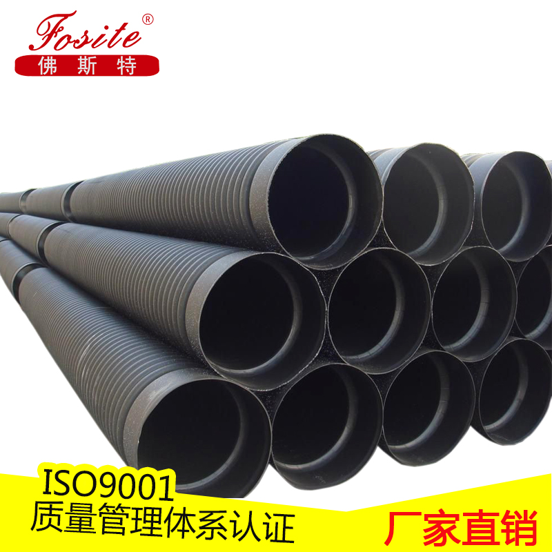 HDPE双壁波纹管生产厂家