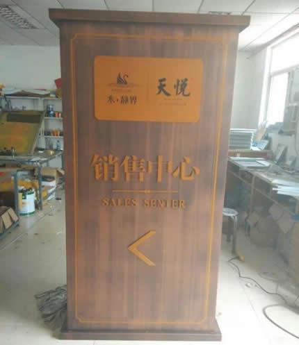 石家庄不锈钢展示牌