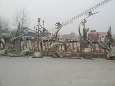 【经验】河北不锈钢门创新出世 不锈钢只凭的制作工艺