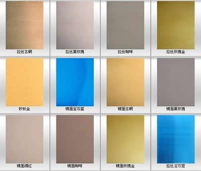 石家庄不锈钢彩色板