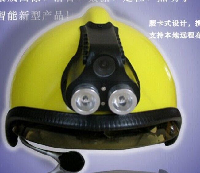 3G智能头盔