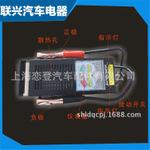 电瓶测试仪