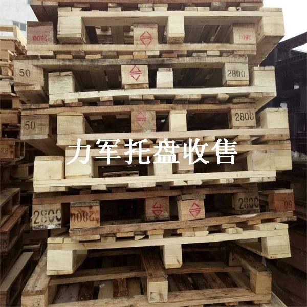 陕西建筑方木回收