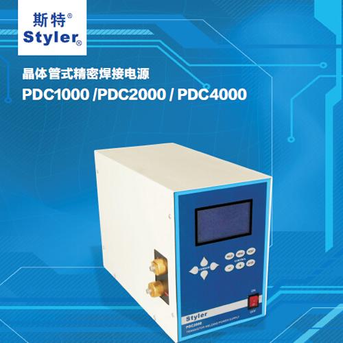 晶体管式精密焊接电源