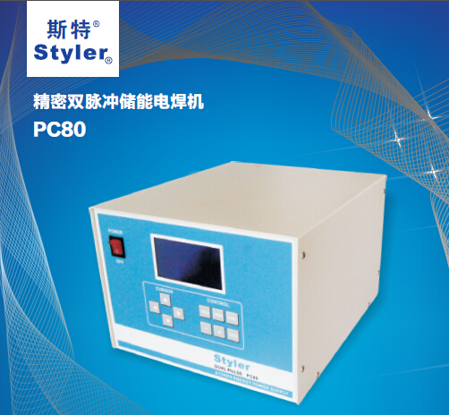 精密双脉冲储能电焊机