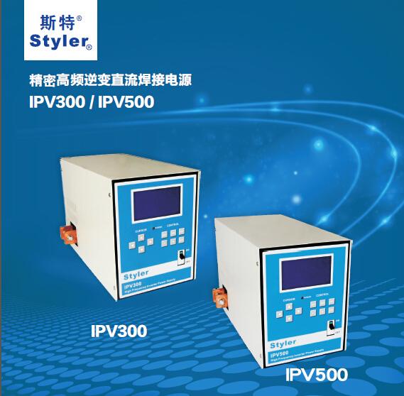 精密高频逆变直流焊接电源