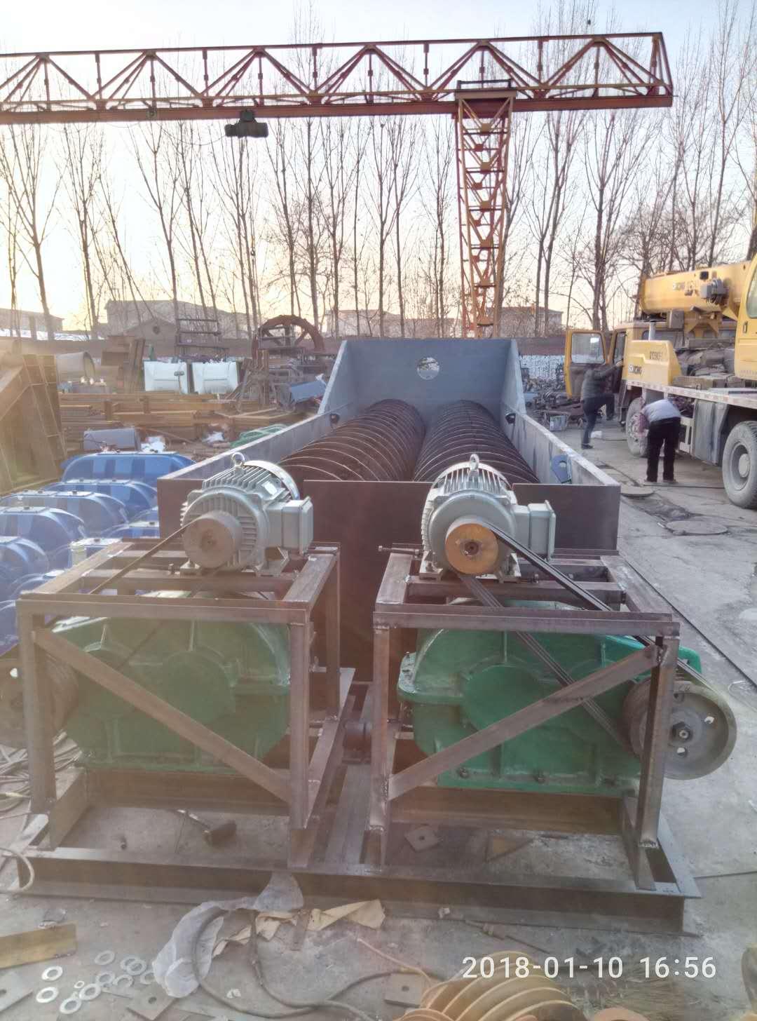 雙軸螺旋洗砂機
