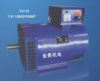 ST系列单相流同步发电机