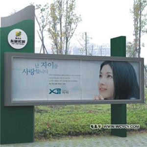 武汉不锈钢广告牌定制