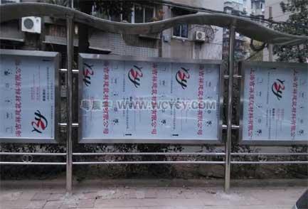 武汉广告宣传栏