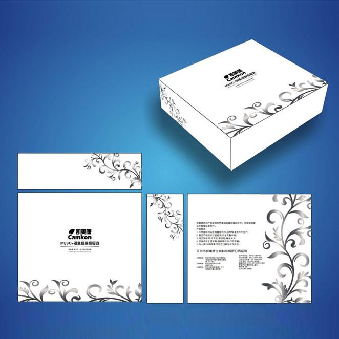 重庆礼品包装盒印刷