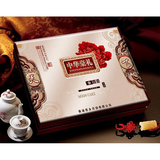 重庆包装盒设计印刷