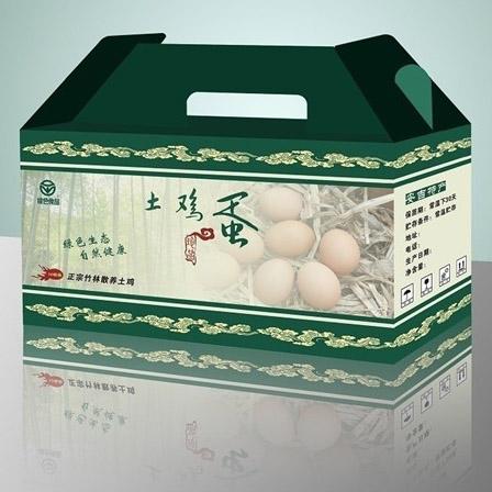 重庆包装盒印刷厂家