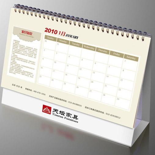 重庆重庆台历设计印刷公司