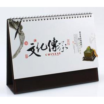 重庆设计印刷公司