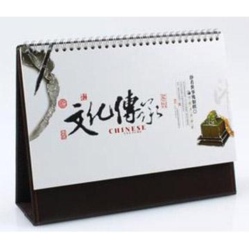重庆重庆设计印刷公司