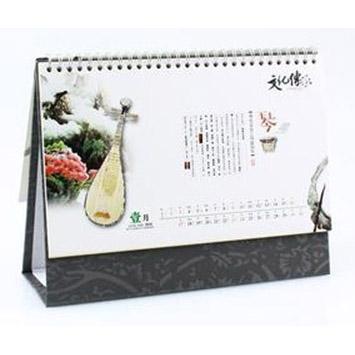 重庆日历设计印刷厂
