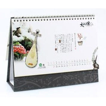 重庆重庆日历设计印刷厂