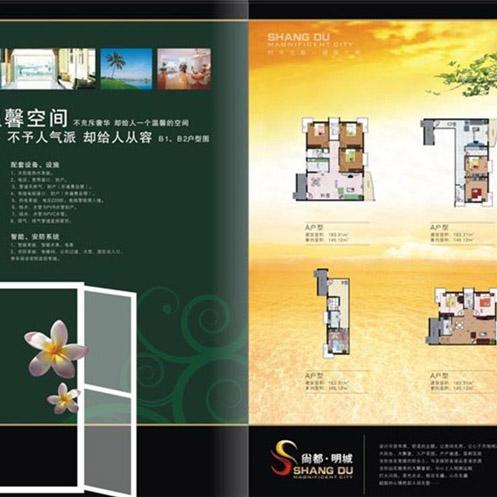贵州重庆期刊印刷公司