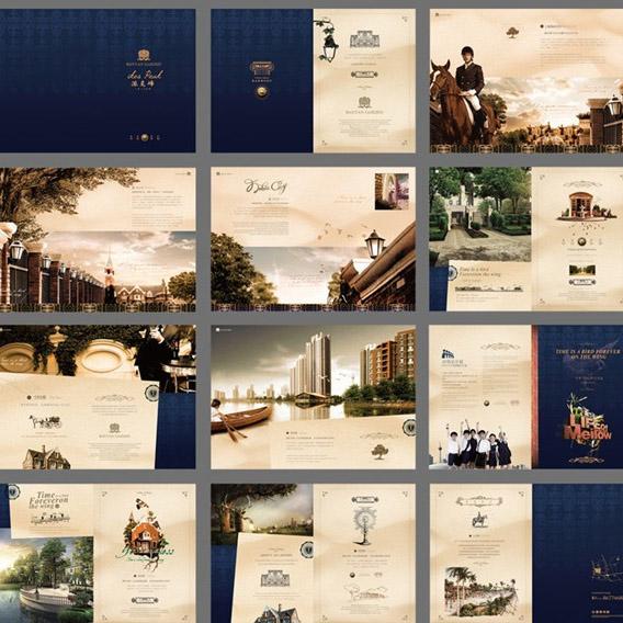 贵州重庆企业期刊印刷