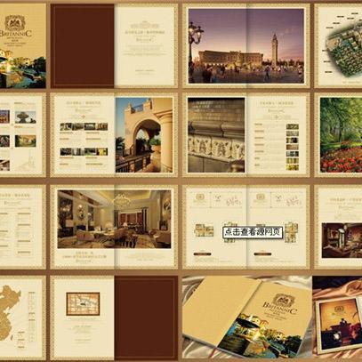 成都重庆企业宣传册印刷