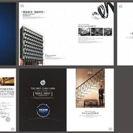 成都重庆宣传画册印刷