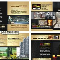 成都重庆杂志印刷