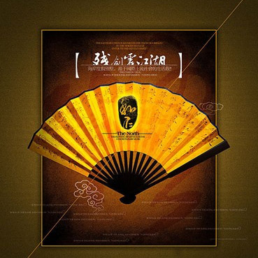 贵州重庆期刊印刷