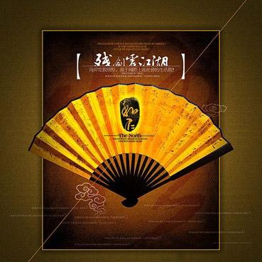 云南重庆期刊印刷