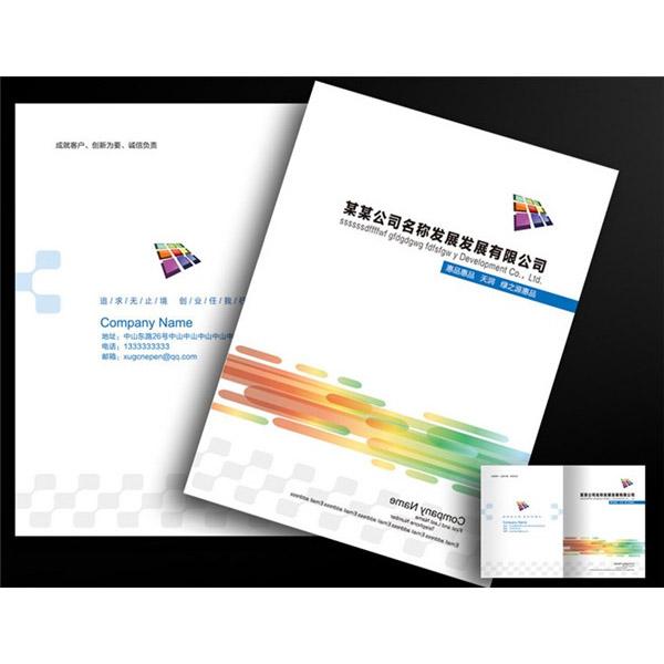成都重庆书籍印刷