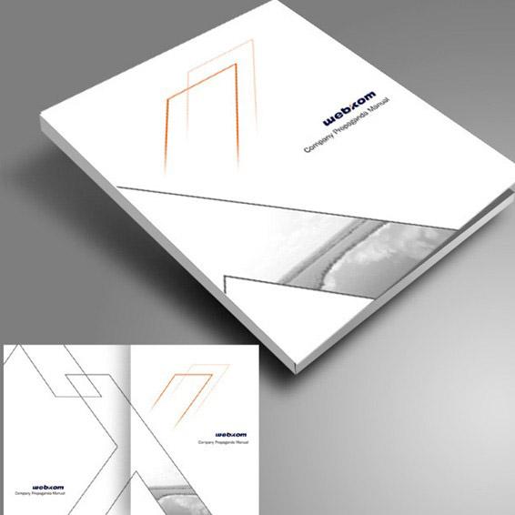 长沙重庆画册印刷厂家