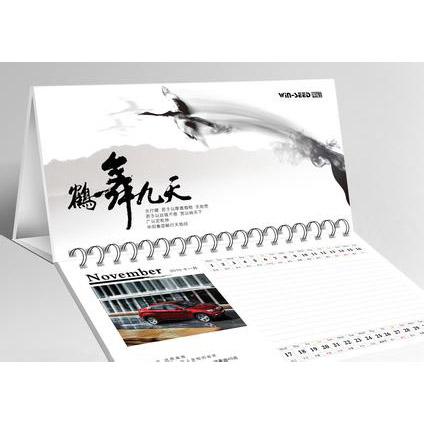 重庆印刷宣传画册