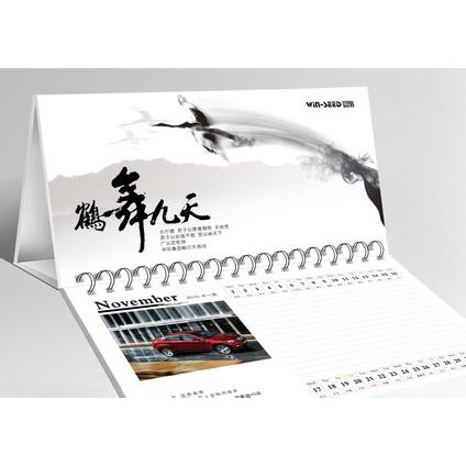 长沙重庆印刷宣传画册