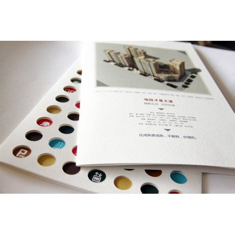 长沙重庆画册印刷公司