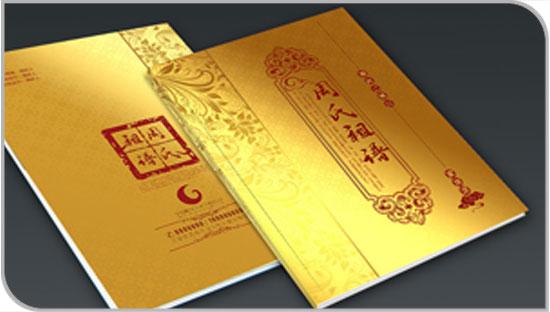 贵州重庆家谱印刷