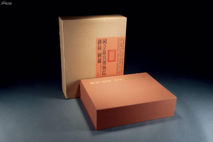 重庆家谱印刷公司