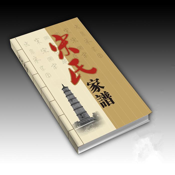 贵州重庆印刷家族谱